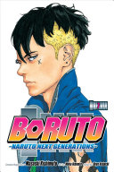 Boruto, Vol. 7