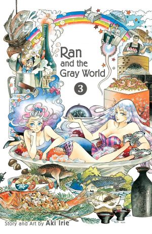 Ran and the Gray World, Vol. 3